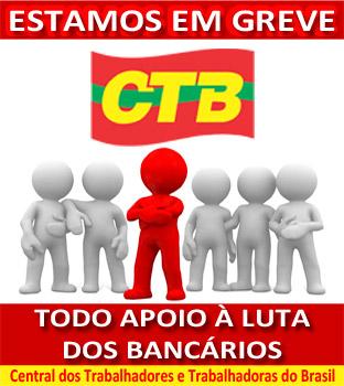 praguinha-bancarios-em-greve